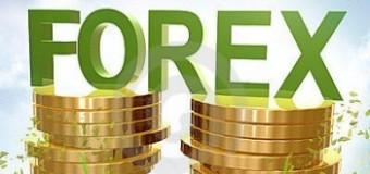 Инвестиции на Форекс сегодня