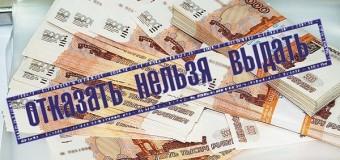 Все больше россиян отказываются от кредитов и дорогих покупок