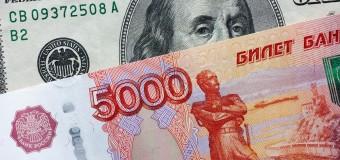 Рубль вновь преодолел отметку 66 на фоне конфронтации России и Турции