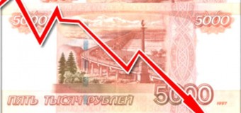 Рубль обновил максимум октября