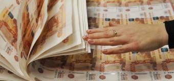 Центробанк напечатает в декабре триллион рублей