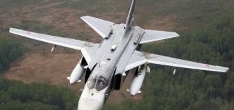 Рубль и турецкая лира падают из-за сбитого СУ-24