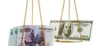 Рубль может рухнуть до 78 рублей