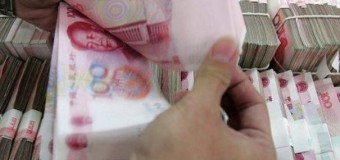 Юань признали резервной валютой