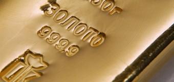 Золото растет в ожидание решения ФРС