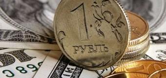 Рубль обновил максимум
