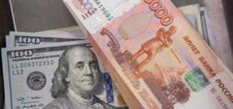 Рубль укрепился на фоне растущих цен на нефть