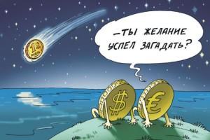 Курс рубля: антирекорд 1998 года
