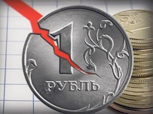 padenie-rubl