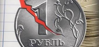 Рубль преодолел отметку 67 рублей