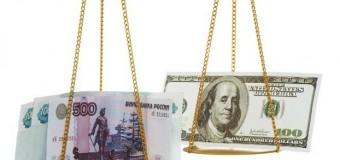 Прогноз курса рубля на 2016 год