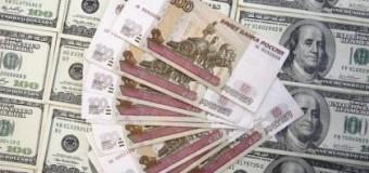 Наихудший результат показал рубль за последний месяц
