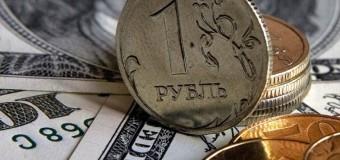 Рубль может упасть до 80