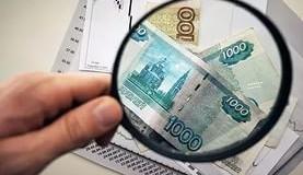 России грозит новый виток инфляции