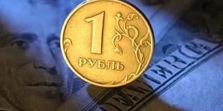 Прогноз российской валюты на декабрь