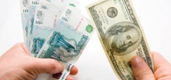 Доллар вырастит до 100 рублей
