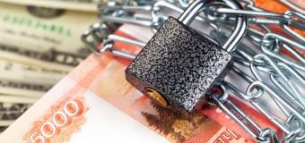 Минфин предложит участие вкладчиков для спасения банков
