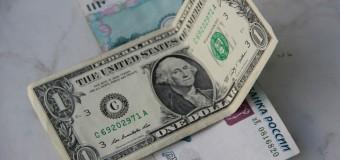 Рубль рухнул: Доллар по 85 рублей