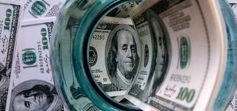 Доллар может подорожать до 210 рублей