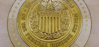 ФРС оставила без изменений ключевую ставку