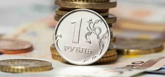 Какой курс будет у рубля?