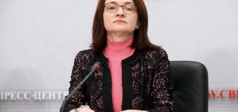 Набиуллина не видит проблем: Курс рубля рухнул до 81