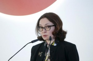 Глава ЦБ Эльвира Набиуллина на Петербургском экономическом форуме