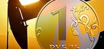 Китай пожалел рубль