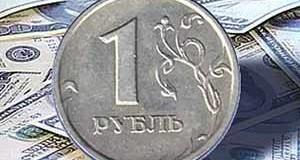 Доллар поднялся выше 75 рублей