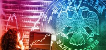 Австрийские эксперты: Быстрого восстановления экономики России не будет