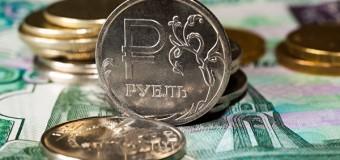 Стрессовый сценарий: Доллар по 80 рублей