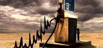 Forbes: Цены на нефть поднимутся до 50 долларов за баррель
