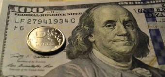 Доллар вплотную приблизился к 80 рублям