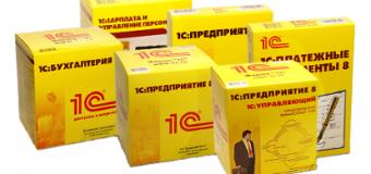 Компания ООО «ДиГри» – гарантия надежной поддержки программного обеспечения «1С»