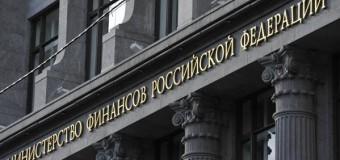 Россия просит у Запада денег