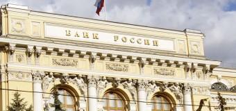 Центробанк отказался поддерживать рубль