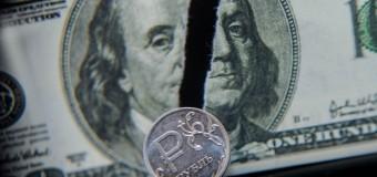 Американская экономика чувствует себя превосходно?