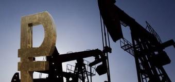 Рубль стабилен на фоне нефти