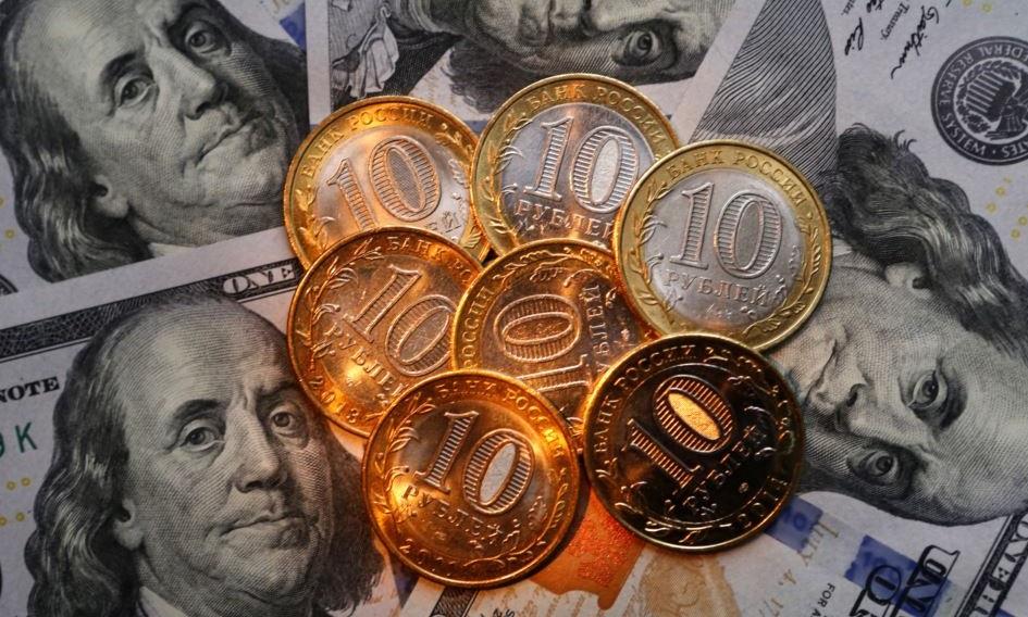 курс цб 10 февраля 2016 доллары отстирать