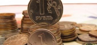Россияне не верят в укрепление рубля