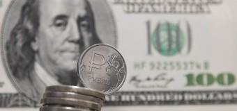Рубль пробил отметку 75 рублей