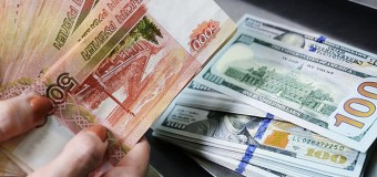 Рубль уверено завершил неделю