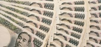 Прогноз на 15-21 февраля по иене