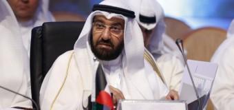 Кувейт изменил принцип ценообразования на нефть для Европы