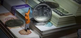 В марте доллар может упасть ниже 70 рублей