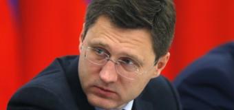 Минэнерго заявил, что нефтяники РФ не будут повышать добычу