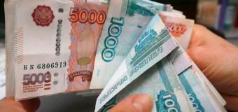 Рубль достиг двухмесячного максимума